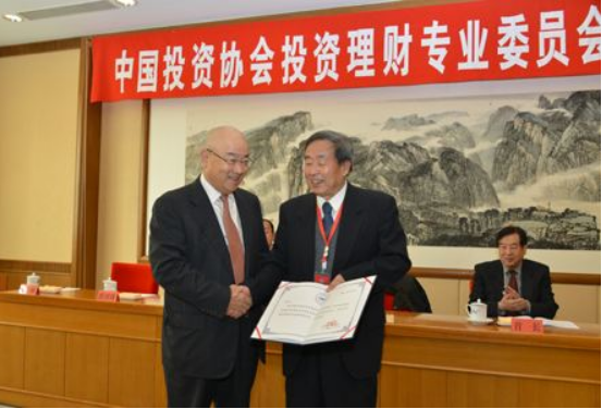 中国投资协会外资投资委员会,是骗子公司吗?
