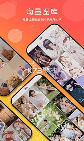 亿萤4k壁纸大全appv223
