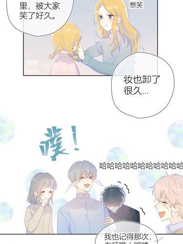 这部漫画叫星辰与我_漫画_影视_动漫
