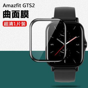 伊诺茂 华米gtr2手表膜amazfit智能手表gts2运动gtr2代华为amazfitgtr