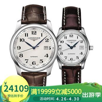 上海二手浪琴机械手表 二手浪琴手表
