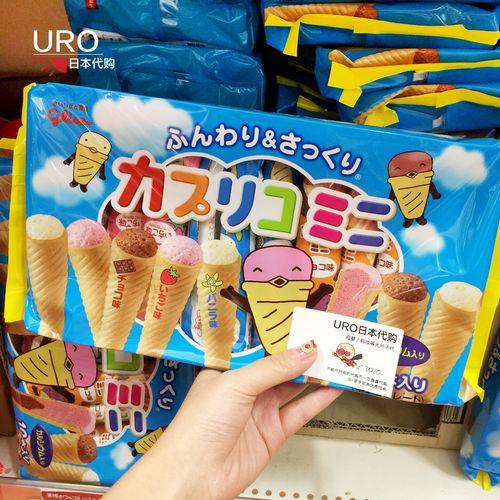日本本土固力果glico冰淇淋雪糕筒蛋糕饼干(草莓/香草/巧克力)87g