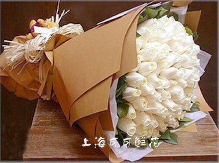 生日鲜花99朵白玫瑰上海鲜花同城速递长宁杨浦东闵行