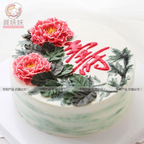 手写体寿字福字蛋糕装饰印花模具转印奶油蛋糕印字描