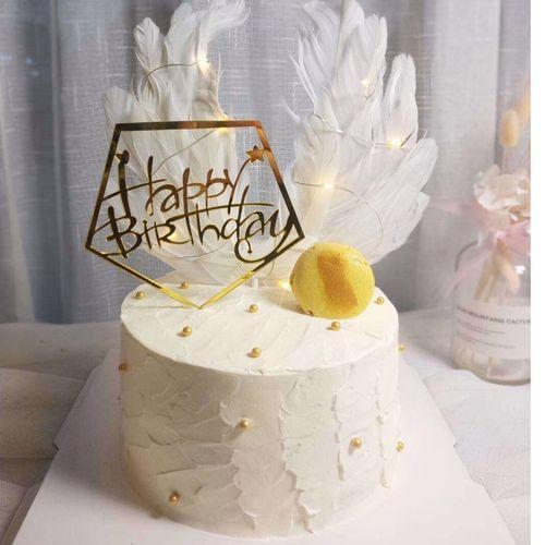 网红羽毛蛋糕装饰摆件小仙女羽毛蛋糕装饰插件节生日派对摆件