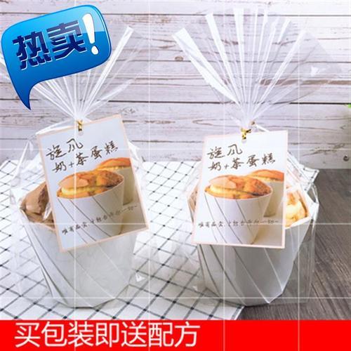 烘焙包装 旋风奶茶蛋糕杯 手撕蛋糕纸碗蛋糕盒 圆l形餐包盒 100套