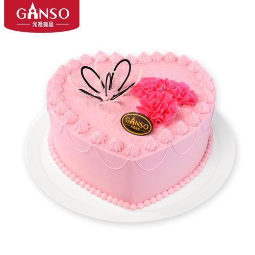元祖甜蜜如心型奶油蛋糕生日新鲜夹心创意网红情侣全国同城配送 198元