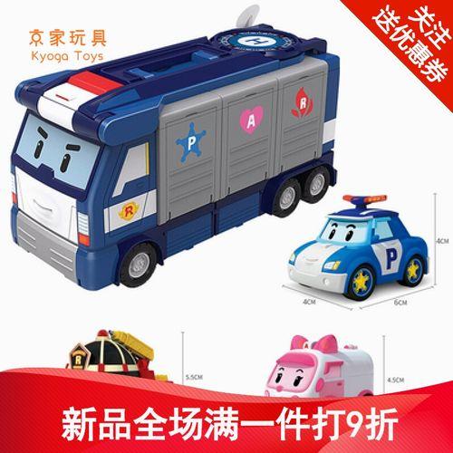变形警车珀利总部套装卡车救援总部83377汽车罗伊安巴