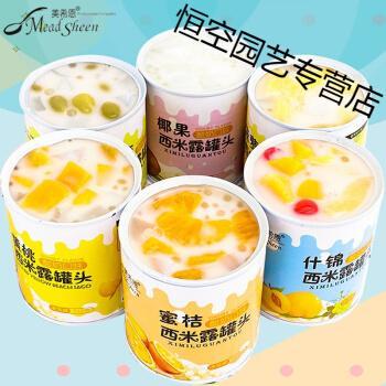 美希恩酸奶水果西米露罐头黄桃椰果什锦甜品休闲零食