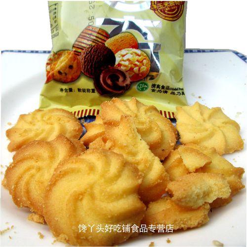 4份包邮安徽特产糕点清真柏兆记袋装奶油曲奇饼干爽口酥脆