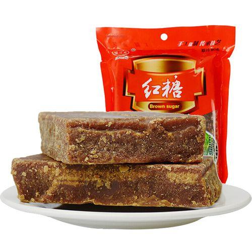 【闪电发货】甘蔗红糖块片500g/袋 黄糖紫沙糖赤砂糖凉糕凉虾冰粉粉用