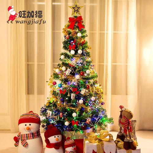 圣诞树套餐1.8米家用1.5米圣诞装饰品圣诞节礼物圣诞