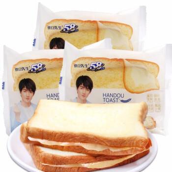 憨豆先生吐司面包紫米坚果南瓜面包营养早餐美食手撕切片夹心网红零食