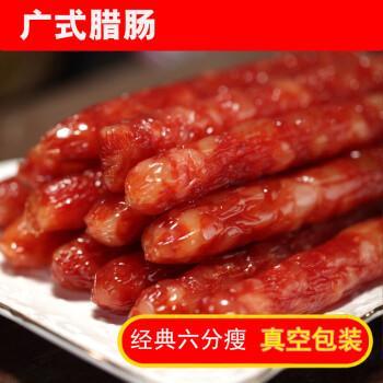 腊肠500g风干香肠风味肠100g 广式经典咸中带甜口味 100g【试吃装】