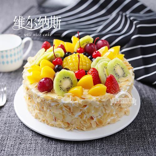 丰收硕果水果奶油蛋糕