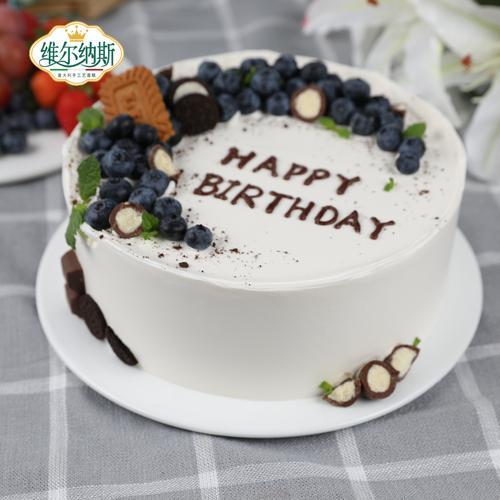 森系生日之歌奶油蛋糕