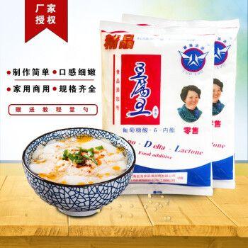 黄海洛洛食品级 豆腐王 葡萄糖酸内酯 豆花嫩豆腐凝固