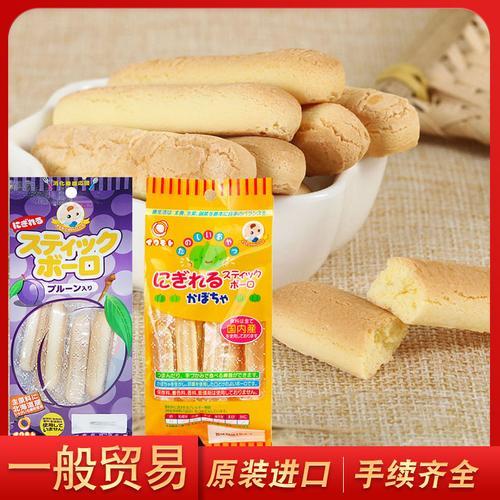 日本岩本妙谷手指棒蛋黄南瓜味西梅味保质期1年零食
