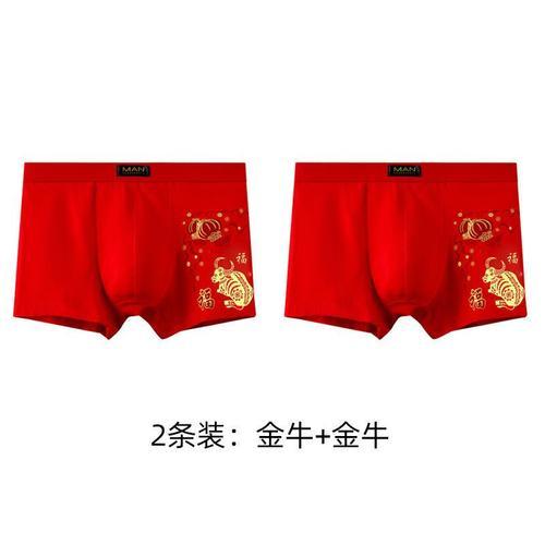 5尺) 2条装:金牛+金牛