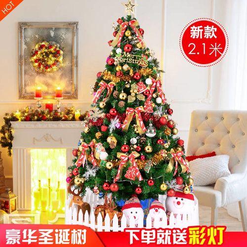 圣诞树1.5米家用加密圣诞节装饰2.1大型场景布置1.8米