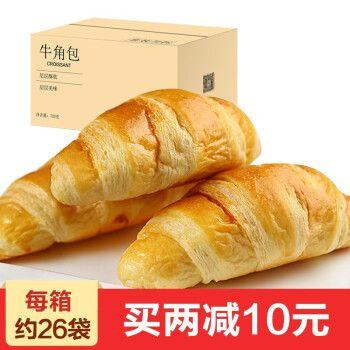 法式原味牛角包720g手撕面包蒸蛋糕小早餐软面包卷 .