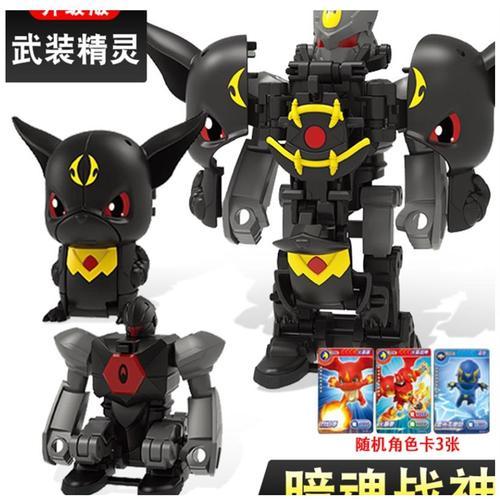 正版三宝武装精灵玩具火爆暗魂战神战驱合体爆速变形