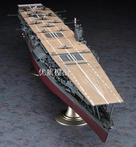 长谷川塑料拼装模型 40025 1:350 赤城号航空母舰 现货