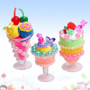 超轻粘土奶油胶制作手工玩具 彩虹冰淇淋 3个装