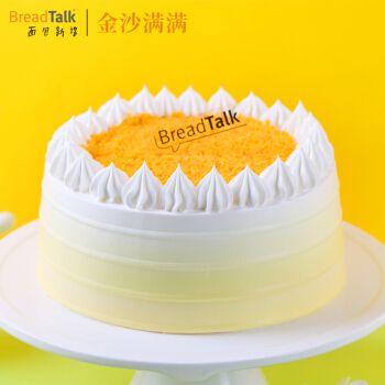 面包新语(breadtalk)金沙满满 蛋糕6英寸 咸蛋黄创意