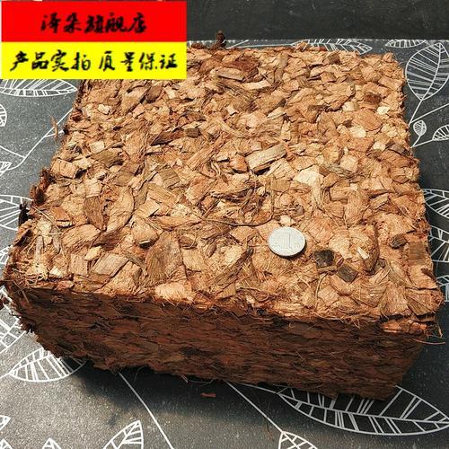 挪威捷菲粗椰壳砖椰砖,高通透性 一块/半块