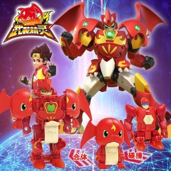 六一儿童节礼物 武装精灵火爆战神碰撞变形合体机器人