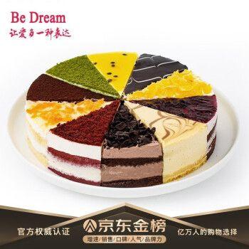 be dream 乳脂十拼慕斯蛋糕 850g 10块 8寸 十种口味
