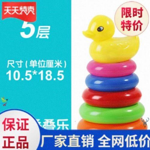 九个月宝宝智玩具彩虹套圈小孩叠叠圈圈套儿童趣味彩色叠叠高认