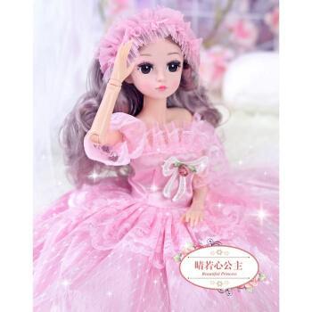 60厘米大号超大嘿喽芭比仿真洋娃娃套装大型女孩公主换装儿童玩具 50
