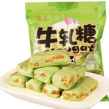 芒果味牛扎糖喜糖果散装小零食品儿童休闲零食小吃 牛轧糖抹茶味500g