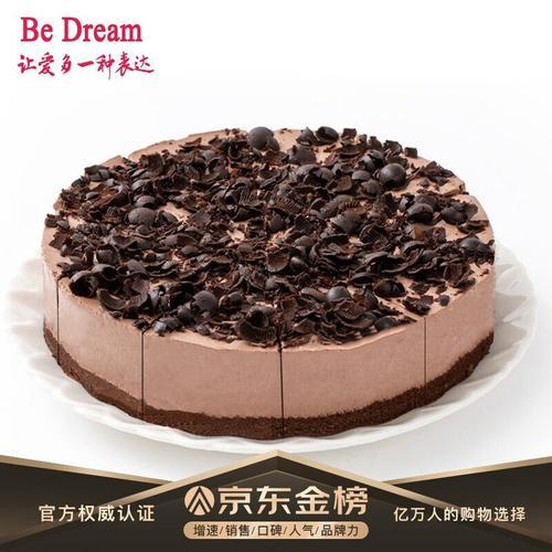 be dream 乳脂巧克力慕斯蛋糕 750g 10块 8寸 生日蛋糕 网红甜品 下午