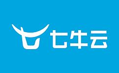 七牛云存储时间戳防盗设置 ASP.NET