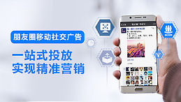 家居行业本地万博官方网站manbetx让你的品牌刷爆朋友圈